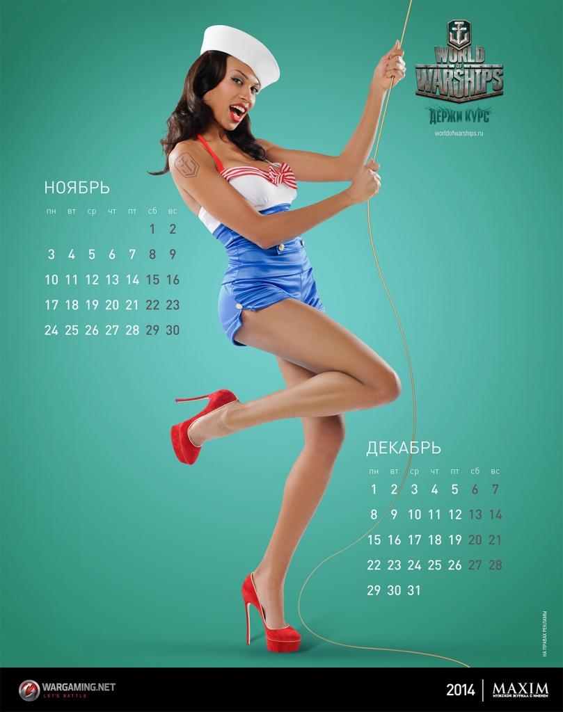 kalendar-golih-zhenshin