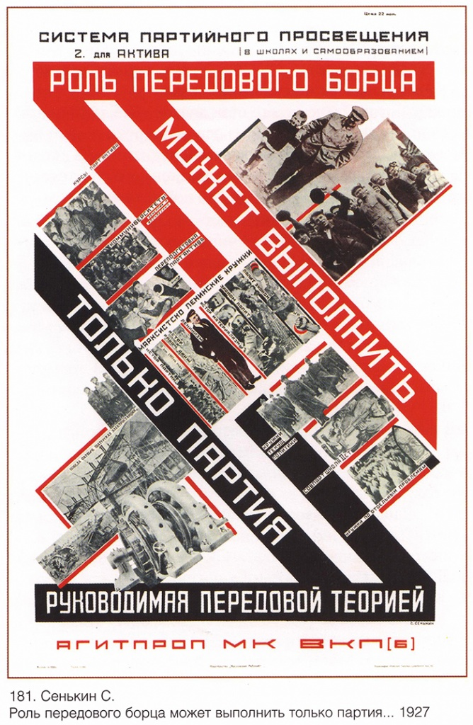 russkie-konstruktivisti